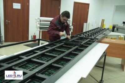 Купить Прожектор в Украине, цена, отзывы, продажа